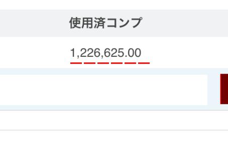 パイザカジノから100万円以上をもらった!