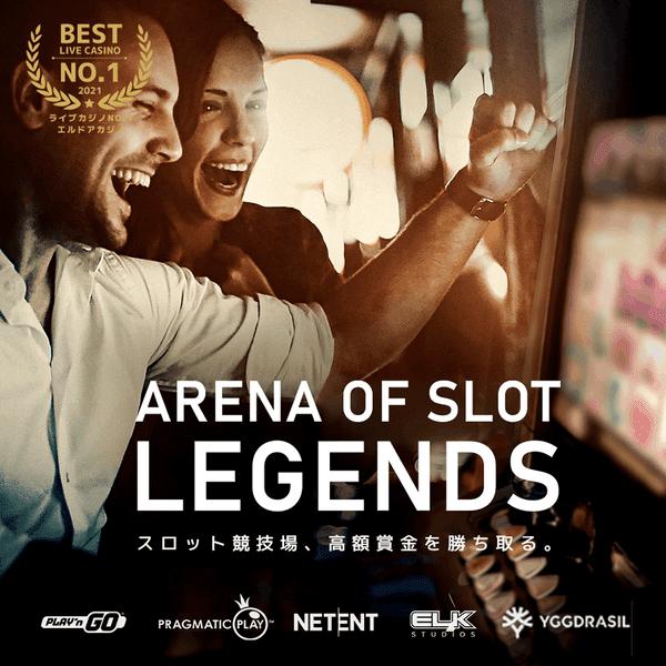 Arena of Slot Legends