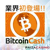 https://www.paizacasino.com/?ad=upload99