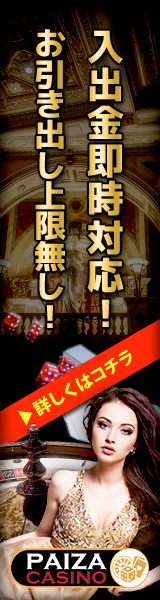 open_promotion_160x600.png