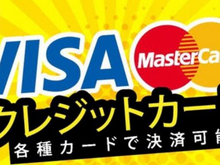 パイザカジノ  クレジットカードでの入金限度額と引き出し方法