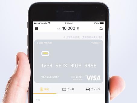 ユースカジノ(YOUS CASINO)入金 バンドルVISAカード利用可能