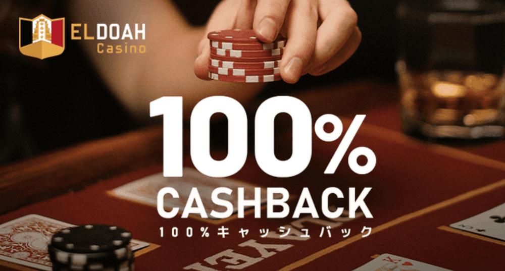 100% cashback Eldoah casino
