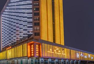 ミリオンドラゴンホテル.png