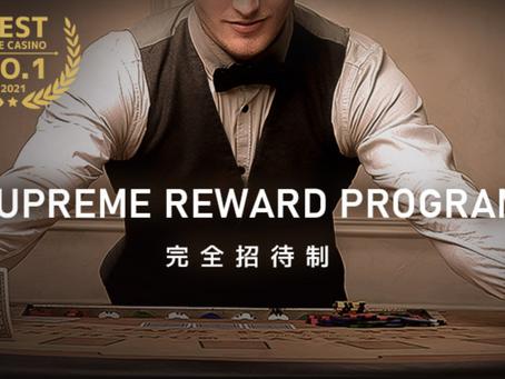 エルドアカジノ Supreme Reward Program