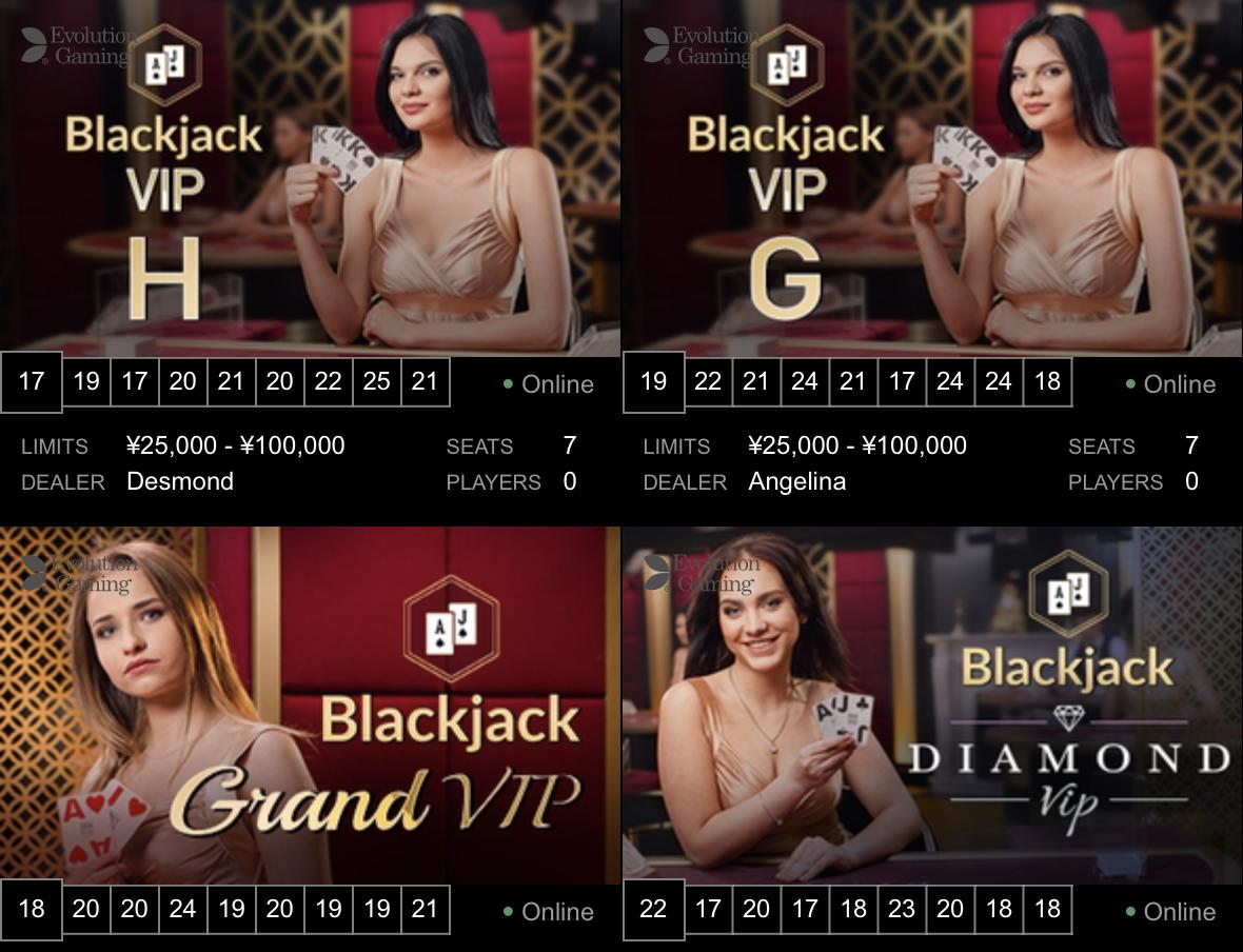 Bons Live casino