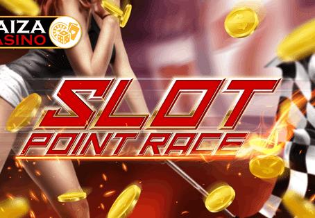 エルドアカジノ【賞金山分け】SLOT POINT RACE開催!
