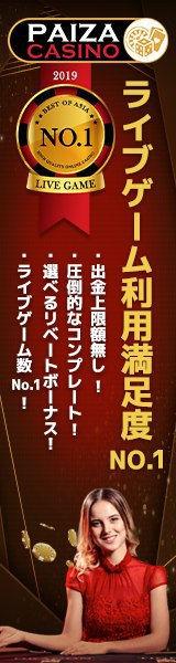LiveGame_No.1_6.jpg