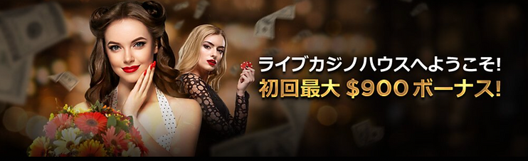 LIVE CASINO HOUSE.png