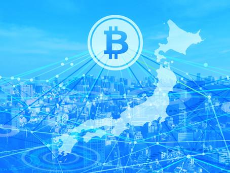 パイザカジノ 入出金 ビットコイン(BTC)