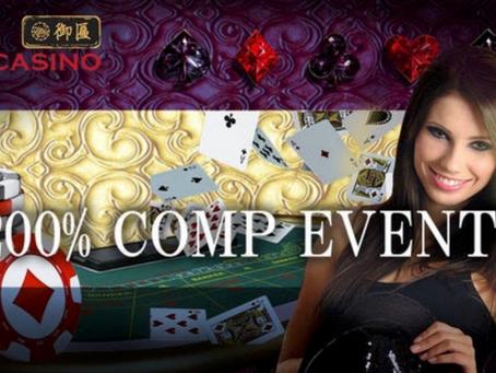 オンラインカジノ 日本で一番のボーナス パイザカジノ