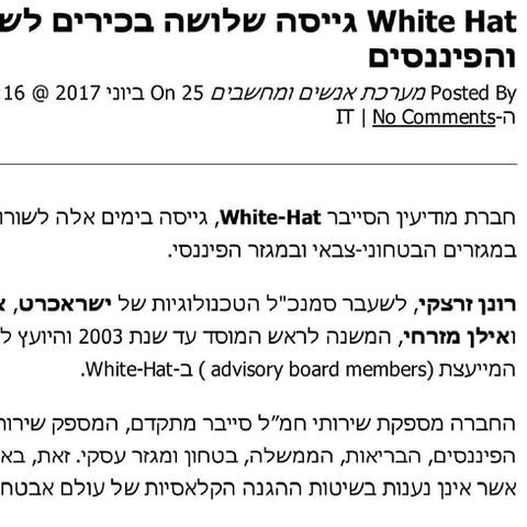 White Hat recruited three former senior executives