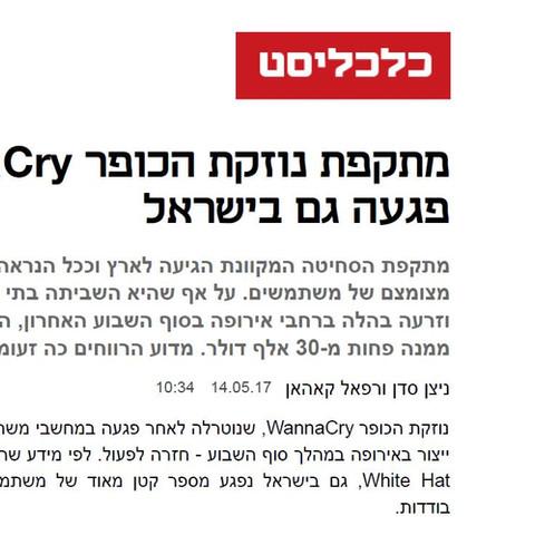 WannaCry hit Israel as well