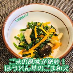 レシピ_200416_0017.jpg