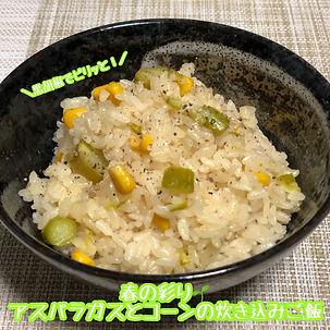 レシピ_200415_0011.jpg