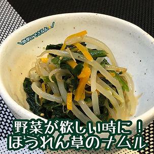 レシピ_200416_0016.jpg