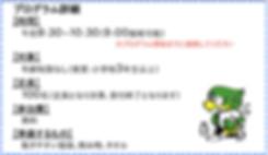 スクリーンショット 2020-06-23 11.09.16.png