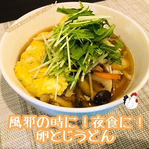 レシピ_200415_0006.jpg
