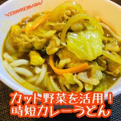 レシピ_200616_0039.jpg