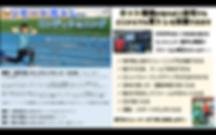 スクリーンショット 2020-07-23 13.31.05.png