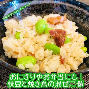レシピ_200609_0033.jpg