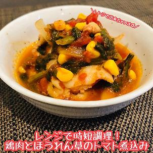 レシピ_200416_0015.jpg
