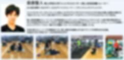 スクリーンショット 2020-05-24 19.11.02.png