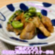 レシピ_200415_0007.jpg