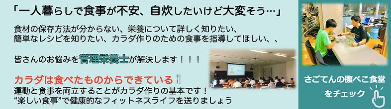 スクリーンショット 2020-05-21 12.09.26.png