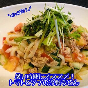レシピ_200609_0034.jpg
