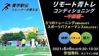 スクリーンショット 2021-05-08 16.27.40.png