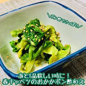 レシピ_200415_0008.jpg
