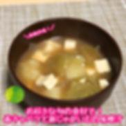レシピ_200415_0013.jpg