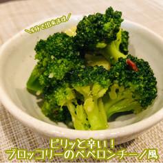 レシピ_200501_0021.jpg