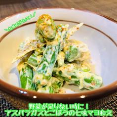 レシピ_200511_0027.jpg