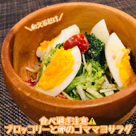 レシピ_200501_0020.jpg