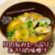 レシピ_200415_0010.jpg