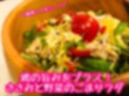 レシピ_200501_0019.jpg