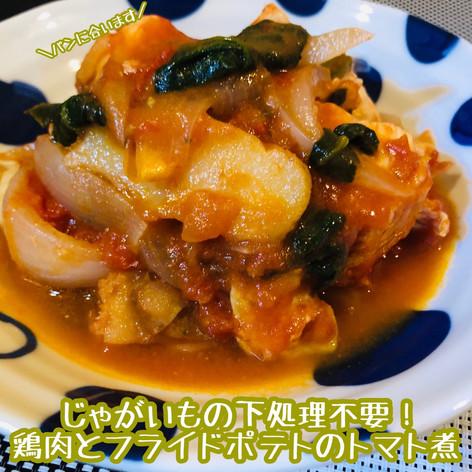 レシピ_200518_0030.jpg