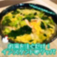 レシピ_200415_0005.jpg