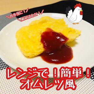 レシピ_200415_0001.jpg