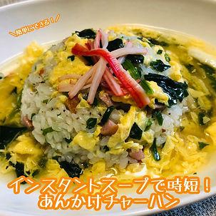 レシピ_200511_0026.jpg