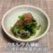 レシピ_200416_0014.jpg