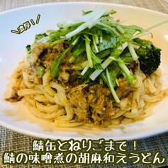 レシピ_200609_0036.jpg