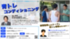 スクリーンショット 2019-09-19 11.53.43.png