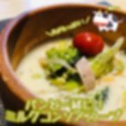 レシピ_200415_0002.jpg