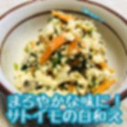 レシピ_200511_0024.jpg