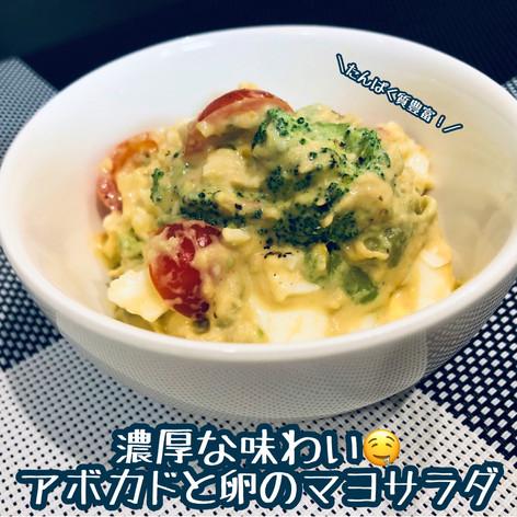 レシピ_200501_0022.jpg