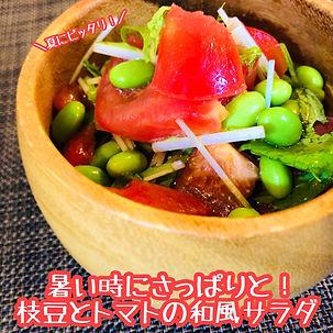 レシピ_200609_0032.jpg