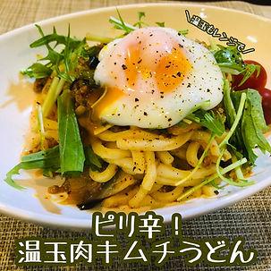 レシピ_200616_0040.jpg